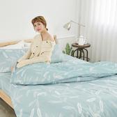 #U111#舒柔超細纖維6x6.2尺雙人加大床包被套四件組-台灣製