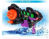 大號抽拉式高壓噴射水槍玩具 BS16779『時尚玩家』