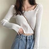 2021新款秋季設計感小眾心機短款白色上衣長袖打底針織t恤女ins潮 夏季新品
