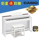 【卡西歐CASIO官方旗艦店】CELVIANO 數位鋼琴AP-470白色(免運費)