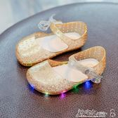 女童塑料涼鞋2019夏季新款兒童發光果凍鞋包頭鏤空公主寶寶沙灘鞋 小宅女