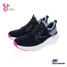 Skechers運動鞋 女鞋 GORUN ELEVATE 輕量運動鞋 慢跑鞋 跑步鞋 V8257#灰紫◆OSOME奧森鞋業