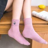 85折襪子女 中筒襪卡通刺繡翻邊松口堆堆襪子開學季