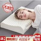 泰國天然乳膠枕頭一個送內套正品乳膠枕芯成...