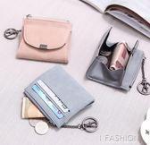 探戈小零錢包袋女短款新款女學生日韓版可愛迷你小方包硬幣鑰匙包-Ifashion