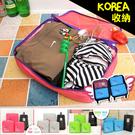 旅行收納袋三件組 韓版衣物整理袋旅行收納...