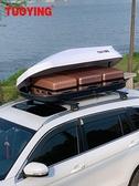 車頂行李箱 SUV汽車車載行李架通用大容量旅行箱車頂箱架 亞斯藍