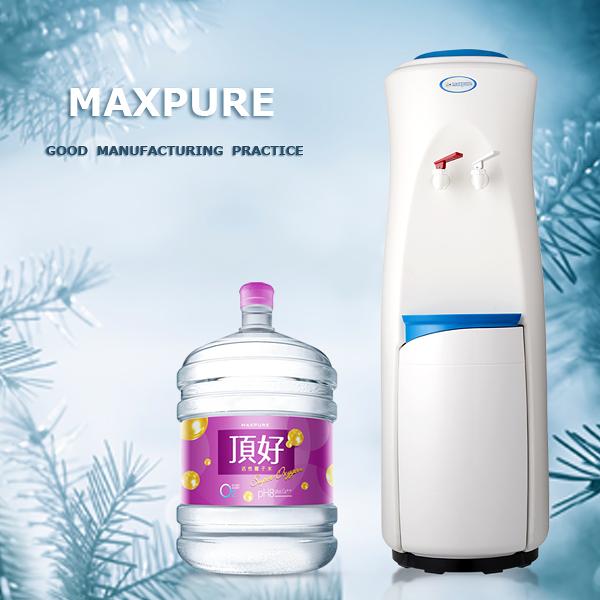 桶裝水飲水機+桶裝健康離子水 20公升大桶裝X20