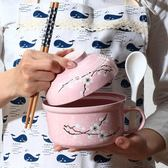 日式雪花陶瓷大號帶蓋泡面碗面杯湯碗帶手柄學生飯碗便當盒送勺筷  居家物語