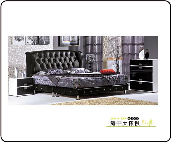 {{ 海中天休閒傢俱廣場 }} C-41 摩登時尚 臥室系列 A212-09A 艾麗絲黑色5尺床頭片床