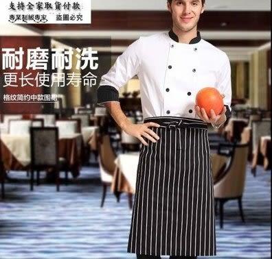 小熊居家廚師服廚房廚師工作服長袖男女廚師廚衣廚師服長袖男女酒店西餐廳特價