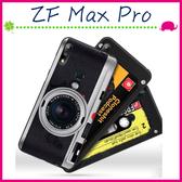 Asus ZenFone Max Pro ZB631KL 創意彩繪系列手機殼 個性背蓋 黑邊手機套 經典圖案保護套 保護殼
