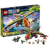 樂高未來騎士團系列72005阿隆的雙螺旋合體戰機LEGO積木 xw