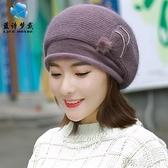 帽子女士韓版時尚潮貝雷帽冬天加絨加厚保暖針織毛線帽 【喜慶新年】
