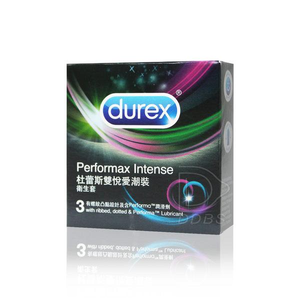 DUREX 杜蕾斯 雙悅愛潮裝 保險套  3入裝 持久加大型 大尺寸 衛生套【DDBS】