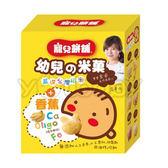 寵兒餅舖 幼兒米菓 - 香蕉