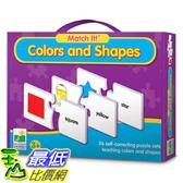 [美國直購] 2016美國暢銷兒童書 Colors and Shapes The Learning Journey Match It!