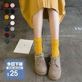 【DIFF】2018秋冬新款日系堆堆襪復古中筒長襪 繽紛糖果色系 襪子