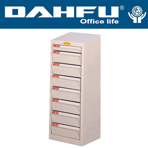 DAHFU 大富  SY-A4-415NG   桌上型效率櫃-W282xD330xH740(mm) / 個