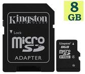 KINGSTON 8GB 8G microSDHC【SDC4/8GB】microSD SDHC SD C4 Class4 金士頓 手機記憶卡