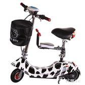 小海豚女性電動車成人小型電瓶車踏板車迷你代步車耐用折疊電動滑板車 PA5781『科炫3C』