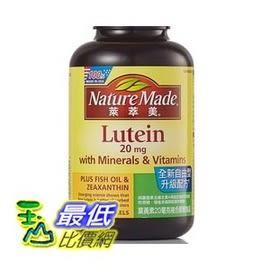 [COSCO代購] 促銷至10月13日 W235354 Nature Made 萊萃美 葉黃素 20 毫克複合膠囊150粒