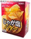 《松貝》東豐馬鈴薯洋芋片盒20袋220g...