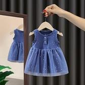 女童洋裝夏裝2021新款洋氣小童網紗裙子女寶寶中長款吊帶公主裙10