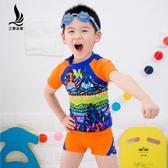 三奇兒童分體泳衣可愛男孩中大童小孩寶寶泳褲嬰幼兒溫泉男童泳裝