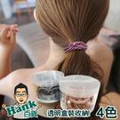 「指定超商299免運」韓風森女系髮圈12件套 馬尾造型髮飾 髮圈 髮型整理【V016】