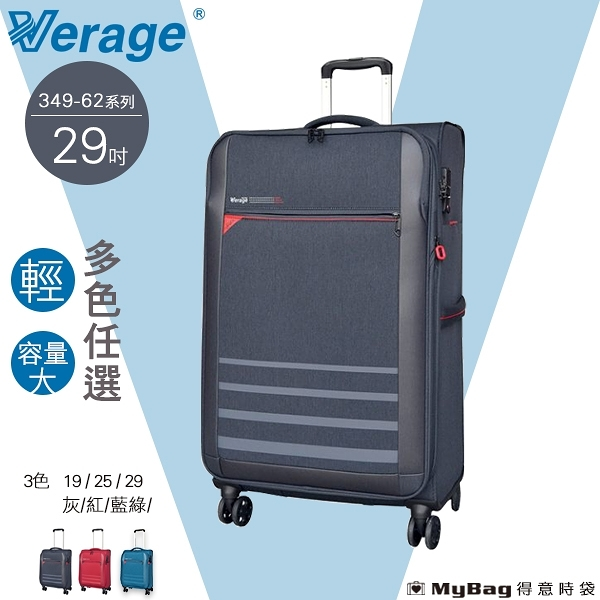 Verage 維麗杰 行李箱 29吋 簡約商務系列 商務 旅行箱 389-6229 得意時袋