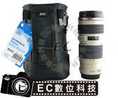 【EC數位】 JJC DLP-5 加厚防護 高質感鏡頭袋 鏡頭包 24-70mm TAMRON SP 70-300mm