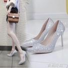 水晶婚鞋網紅法式少女高跟鞋女性感細跟婚紗伴娘尖頭亮片單鞋銀色 『蜜桃時尚』