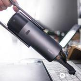 尾巴良品|AutoBot無繩吸塵器 USB充電迷你手持便攜車載家用吸塵器NMS 台北日光