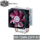 【免運費】CoolerMaster 暴雪 T2-Mini 散熱器 (RR-T2MN-22FP-R1)