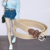 韓版女士帆布皮帶女簡約百搭編織細腰帶-蘇迪奈