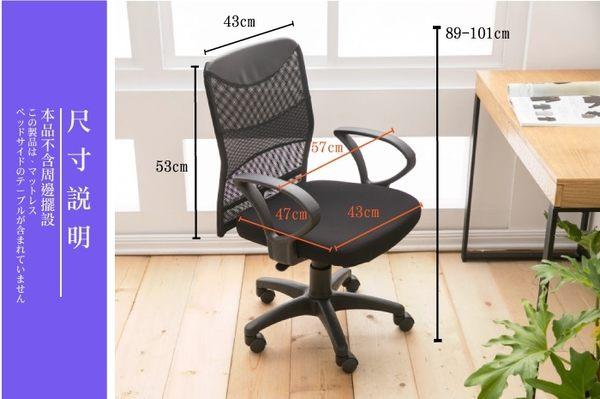 ☆幸運草精緻生活館☆高級網布電腦椅-紅色(3色可選) 書桌椅 辦公椅 洽談椅 秘書椅 兒童椅