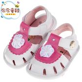 《布布童鞋》雅致小花白色皮質寶寶護趾涼鞋(13~15公分) [ K9F935M ]