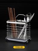 不銹鋼筷子筒筷子簍廚房壁掛式餐具瀝水架多功能筷子籠收納盒家用