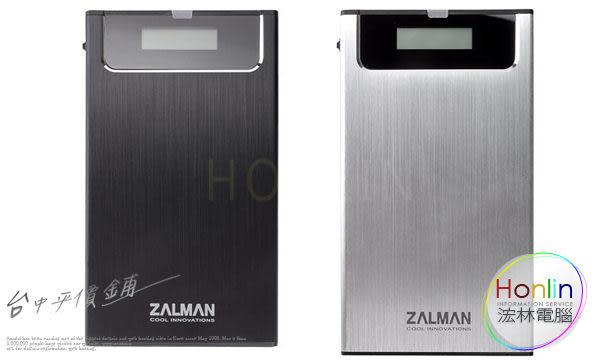 【台中平價鋪】全新 ZALMAN ZM-VE300 硬碟外接盒 2.5吋 USB3.0 虛擬磁碟 可做為開機裝置