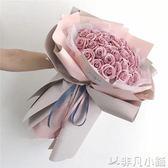 香皂花 高端結婚禮品52朵玫瑰香皂花手捧花送老婆情人 創意女生生日禮物     非凡小鋪