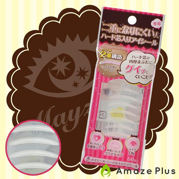 amaze plus- Mayzeal 雙層構造深邃雙眼皮貼