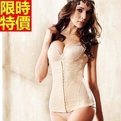 塑身馬甲-產後背心式收腹束腰連身束身女內衣2色67p11【時尚巴黎】