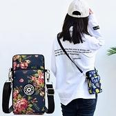 2020新款韓版手機包女斜背包包手機袋掛脖裝零錢包百搭迷你小包包豎 【全館免運】