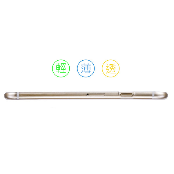 【Aguchi 亞古奇】 Apple蘋果 iPhone 6/6s (4.7吋) 超薄TPU透明軟式手機殼/保護套 防刮減震