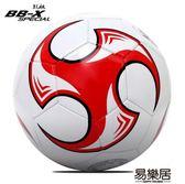成人5號足球PU 訓練比賽用球