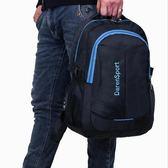 後背包男個性休閒正韓男士背包電腦旅行包學生書包男運動時尚WY【全館免運限時八折】
