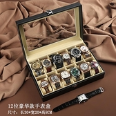 手錶收藏盒 精致帶鎖手錶盒收納盒手串展示盒手飾品首飾盒腕錶盒子手錬箱家用【快速出貨】