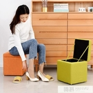 儲物凳家用收納凳換鞋矮凳子時尚客廳沙發凳創意布藝擱腳凳小凳子 夏季新品 YTL