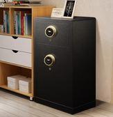 家用保險櫃辦公雙門雙層80CM高密碼箱保險箱家用辦公雙門80igo 享購